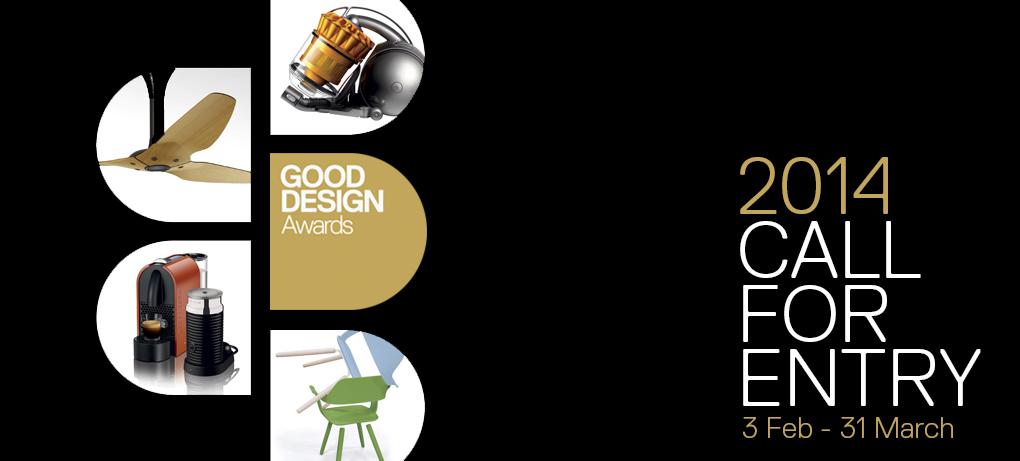 Image credit: Good Design Australia