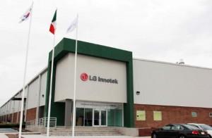 LG Innotek plant Image credit: LG Innotek / PR Newswire