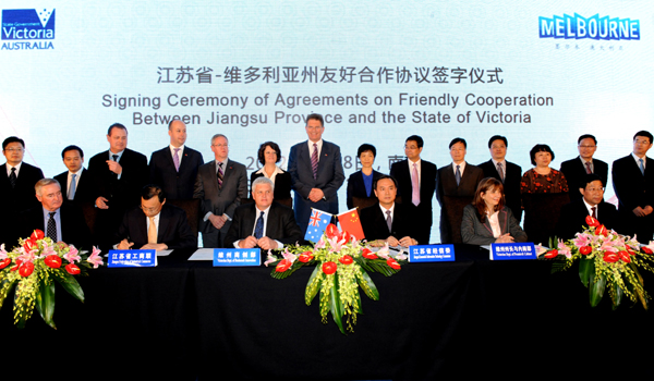 Victoria and Jiangsu reaffirm relationship; commit to future partnership