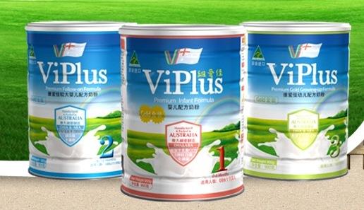 ViPlus dairyannouncesa $50.4m expansion
