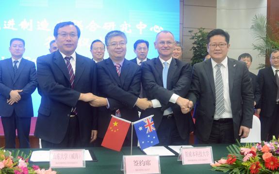 Image credit: www.swinburne.edu.au