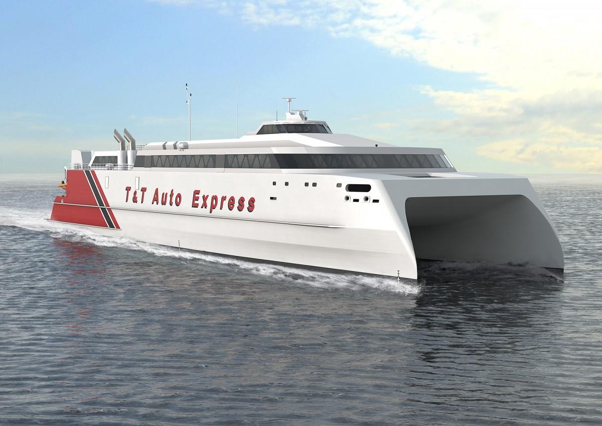 Trinidad & Tobago Ferry |Trinidad And Tobago Ferries